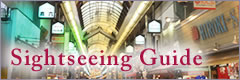 banner_sightseeing