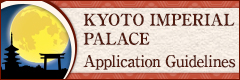 KYOTO IMPERIAL PALACE Application Guidelines