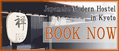 Japanese modern hostel in Kyoto book now