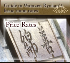 Guide to Watazen Ryokan's basic room rates